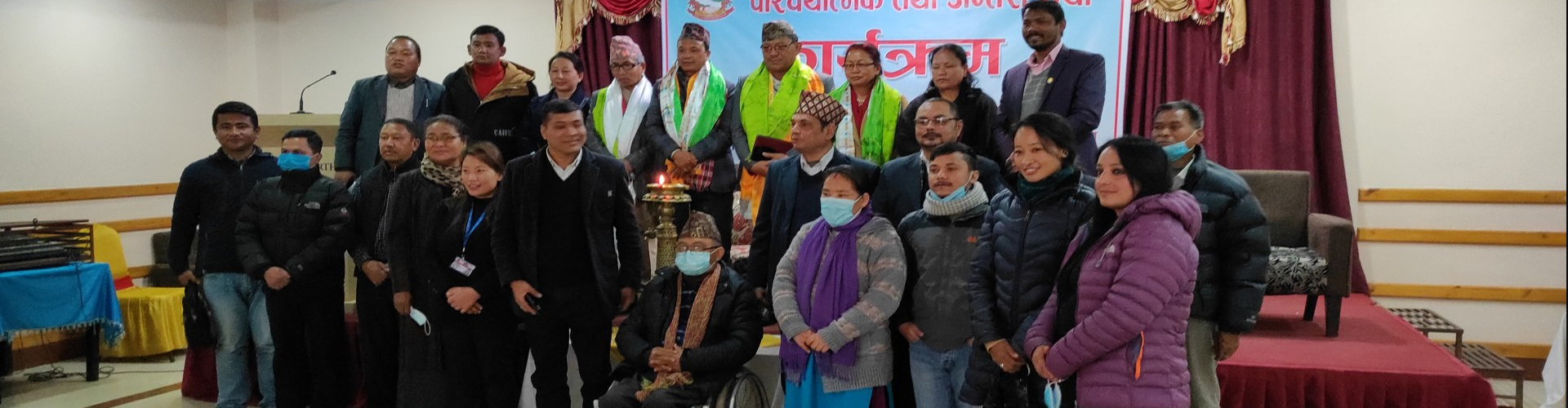 आयोगको पहिलो सार्वजनिक कार्यक्रम (सरोकारवाला संस्था तथा व्यक्तिहरुको परिचयात्मक तथा अन्तक्रिया कार्यक्रम) – २५ माघ २०७७, ललितपुर